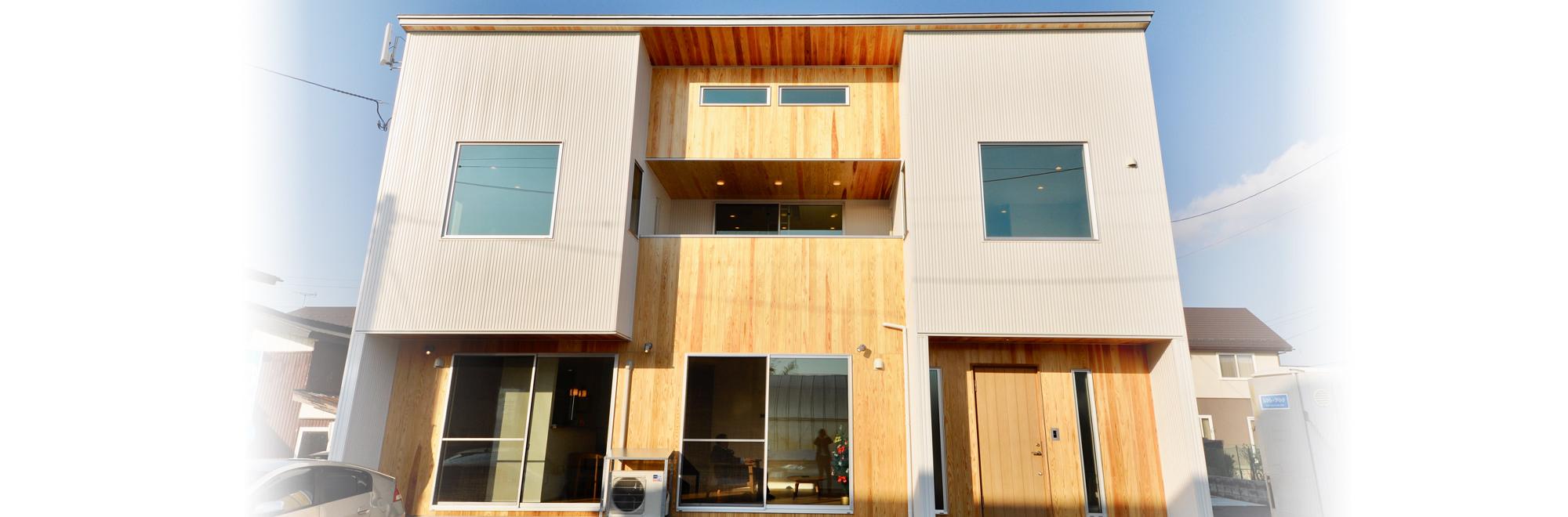 秋田 新築 住宅会社 北久ホーム
