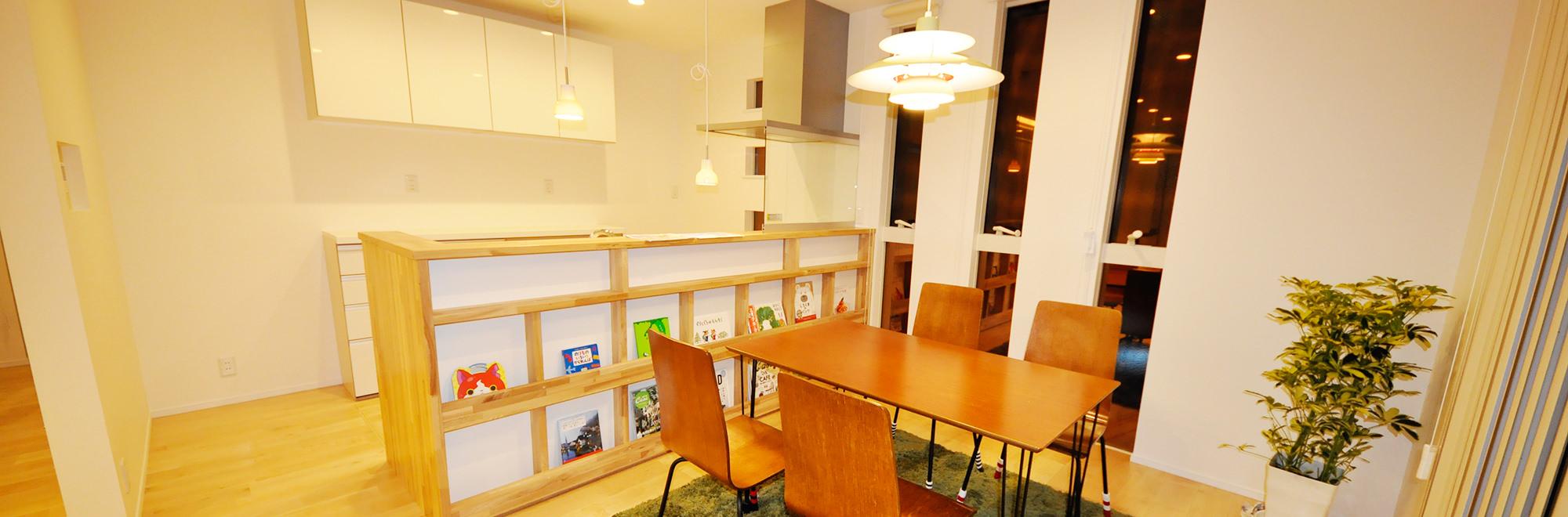 秋田で新築を建てるなら 北久ホーム